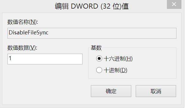 disablefilesync