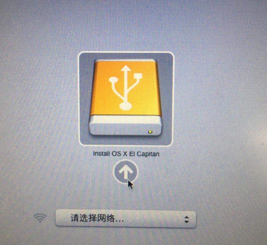 u安装苹果系统
