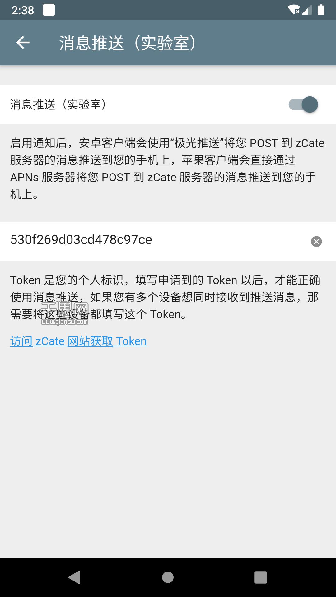 Screenshot_1559716695.png