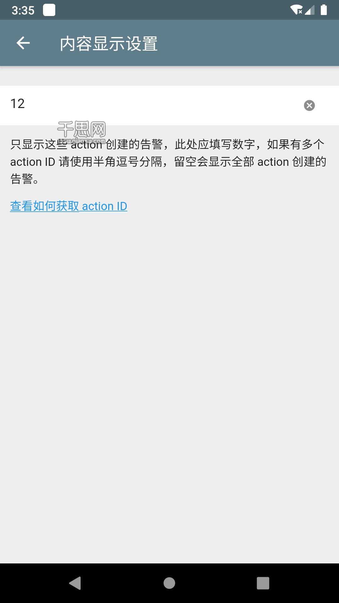 Screenshot_1559720111.png