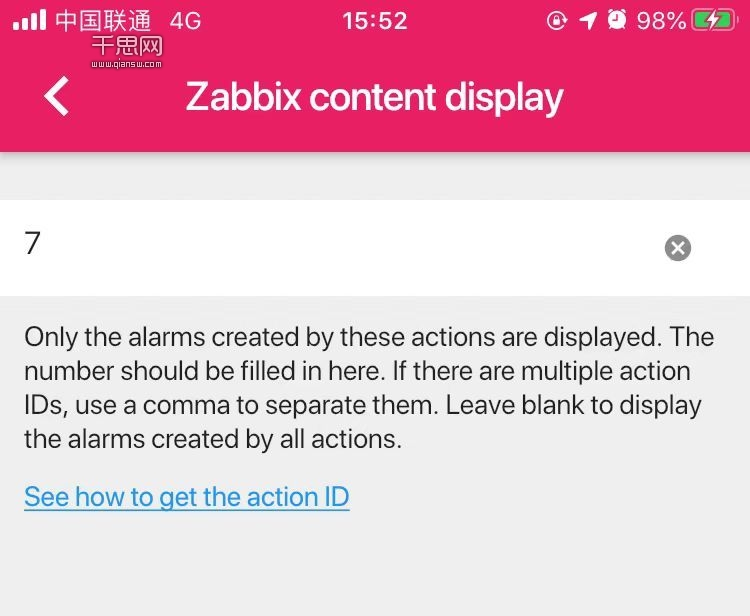How to use zCate to receive zabbix alert messages